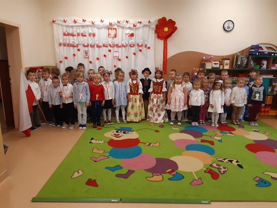 #SzkołaDoHymnu